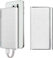 iPower Elite 5000 mAh White