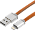 PlusUs Lifestar Lightning Cable 1 m Vintage Tan